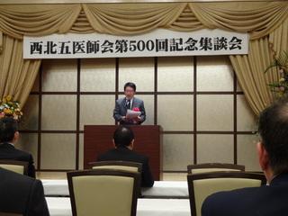 500回目.JPG