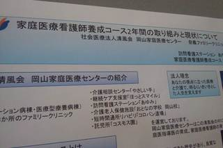 DSC_0260.JPG
