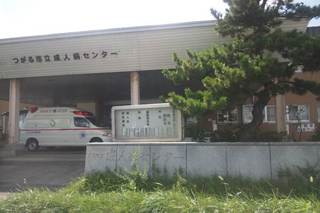 成人病センター.jpg