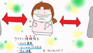 お盆ソーシャル完成間近.png