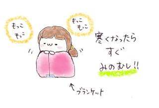 みのむし色つき.jpg